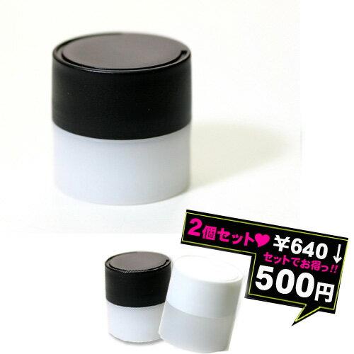 【デュアルPOPケース★2個セット】《ホワイト×ブラック》カラー占い・レンズケース・コンタクトケース