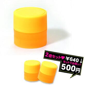 """""""黄 x 黄""""颜色占星和角膜接触镜案例"""
