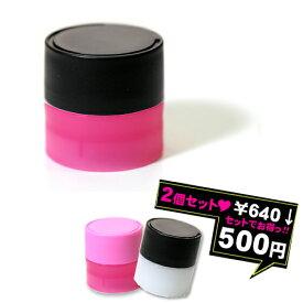 【デュアルPOPケース★2個セット】《ピンク×ブラック》カラー占い・レンズケース・コンタクトケース