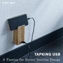 充電器 急速充電 USB おしゃれ 電源タップ コンセント テレワーク iphone スマホ スマートフォン スタンド 壁 インテ…