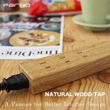PT402BEWDナチュラルウッドタップ木目デザインインテリア電源タップ
