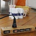 2色カラー 電源タップ おしゃれ インテリア デザイン 木目調 AC4個口 個別スイッチ付 節電 延長コード 雷サージガード 延長ケーブル コンセント プラグ コード長 1.5m