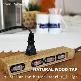 電源タップ おしゃれ インテリア デザイン 木目調 AC4個口 節電 延長コード 延長ケーブル コンセント プラグ 洋室 和室 空間 自然 ウッド コード長 1.5m
