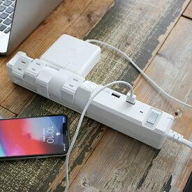<送料無料>楽天スーパーSALE対象商品 延長ケーブル 電源タップ 電源ケーブル 電源コード おしゃれ 充電器 2.4A 急速充電 スマホ 携帯 スマートフォン インテリア デザイン 延長コード USB ホワイト AC6個口 2ポート 雷サージ 雷ガード コンセント コード TAPKING 1.8m