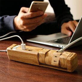 【SUMMER SALE 7/19 13:59マデ】2.4A USB 急速充電 高速充電 木目調 おしゃれ インテリア 電源タップ OAタップ スイッチ インテリア デザイン 雷サージガード TAPKING USB 延長ケーブル コード 1.8m/2.8m