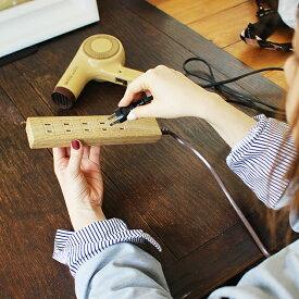 電源タップ おしゃれ インテリア デザイン 木目調 AC6個口 延長コード OAタップ 延長コード 絶縁プラグ 雷サージガード PT689BEWD