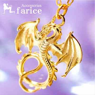 威嚇するドラゴン(龍)デザイン ウイング(翼)&鱗彫り装飾 ゴールドカラー メンズ ペンダント ネックレス