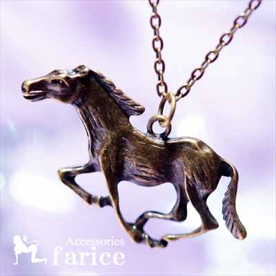 なびく鬣・草原を駆けるホース(馬)モチーフ アンティークゴールドカラー メンズ ペンダント ネックレス