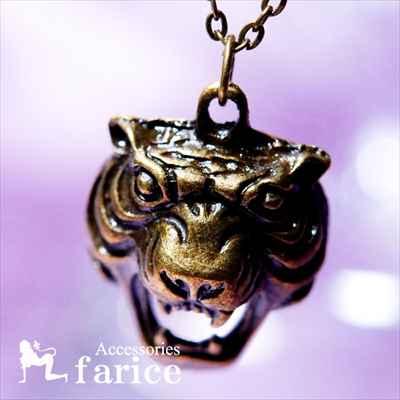 威嚇するタイガー(虎)デザイン アンティークゴールドカラー メンズ&レディース ペンダント ネックレス