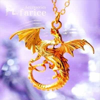 ライジングドラゴン(昇龍)デザイン ウイング(翼)&鱗彫り装飾 イエローゴールドカラー メンズ ペンダント ネックレス