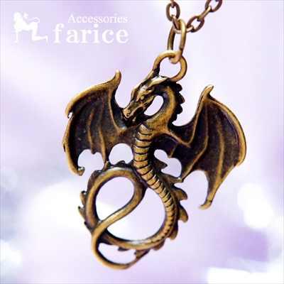 威嚇するドラゴン(龍)デザイン ウイング(翼)&鱗彫り装飾 アンティークゴールドカラー メンズ ペンダント ネックレス