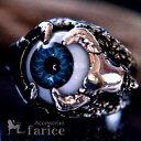 デビルホーン4本角留め グラスコーティング ビッグブルー&ブラックアイ(青&黒の目玉) ダブルビースト立体装飾&鱗模様…