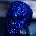 スカル(髑髏)モチーフ フラワー&アラベスク(花&ツタ紋様)立体彫り メタルブルーカラー メキシカンジュエリー風デザイン メンズ ステンレス リング