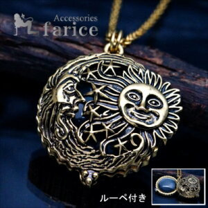 サン&ムーン&スター(太陽と月と星) ゴールドカラー立体型 ルーペ付きツインプレートデザイン メンズ ペンダント ネックレス
