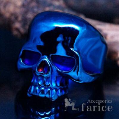 スカル(髑髏)デザイン メタルブルーカラー 艶出し光沢鏡面仕上げ メンズ ステンレス リング