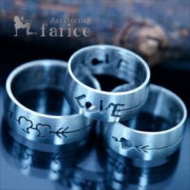 love メッセージ ハート 矢 アロー キューピット 彫り チタン リング 指輪 メンズ シンプル 【Love文字/1つハート/2つハート】