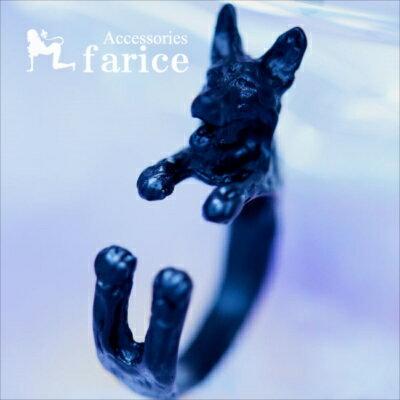ジャーマンシェパード 犬 ドッグ アニマル リング フリーサイズ 指輪 レディース ブラック 黒