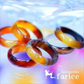 天然石 アゲート 瑠璃 メノウ シンプル 甲丸 リング 指輪 メンズ レディース 【うす茶 ライトブラウン】