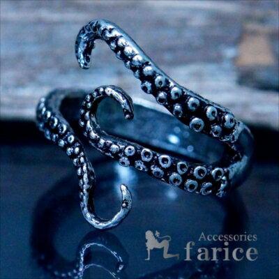 タコ オクトパス 足 吸盤 軟体動物 海 生物 グロテスク メンズ フリーサイズ リング 指輪