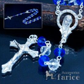 ロザリオ 聖母 マリア イエス キリスト クロス 十字架 スター 星 ペンダント ネックレス メンズ ブルー カット ビーズ