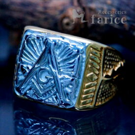 秘密結社 フリーメイソン ステンレス リング 指輪 ゴールド メンズ コンパス 定規 Gマーク 石工 道具