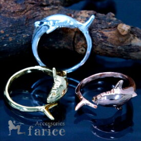 サメ シャーク アオザメ フリーサイズ メンズ レディース シンプル トゥーリング リング 指輪 【ピンクゴールド/イエローゴールド/シルバー】