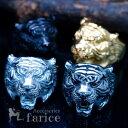 タイガー 虎 アニマル 動物 メンズ ステンレス リング 【ゴールド/燻しシルバー/ホワイトシルバー/ブラック】