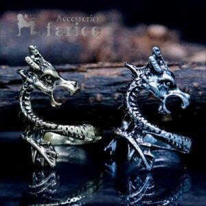 ドラゴン 龍 鱗 角 メンズ ピンキー リング 指輪 【イエローゴールド・シルバー】