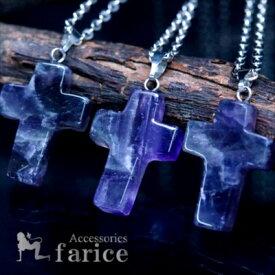 天然石 ナチュラルストーン アメジスト 十字架 クロス シンプル メンズ レディース ペンダント ネックレス