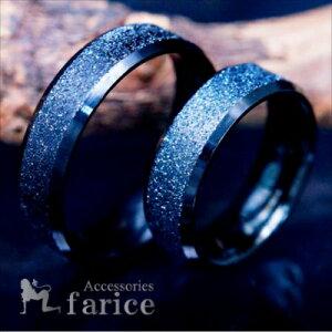 ガラス粒子 吹き付け キラキラデザイン ブラックカラー メンズ&レディース ステンレス リング