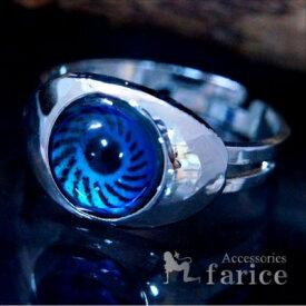レインボーカラーアイ 温度で色が変化する チェンジカラー目玉(邪眼)デザイン メンズ リング