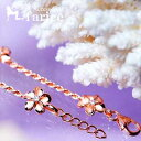 8プルメリア(花)&フレンチロープチェーンデザイン クリアキュービックジルコニア装飾 花びらマット加工&縁取り光沢仕…