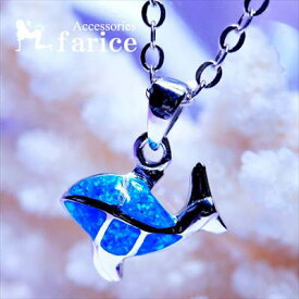 ホエール(クジラ)モチーフ ブルーオパール装飾 レディース ハワイアンジュエリー シルバー925 ペンダント ネックレス