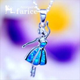 フラガールデザイン ブルーオパール装飾 レディース ハワイアンジュエリー シルバー925 ペンダント ネックレス