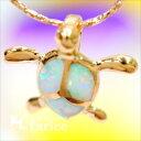 ハワイアンジュエリー ホワイト オパール カメ ウミガメ ホヌ ローズゴールド レディース シルバー925 ペンダント ネ…
