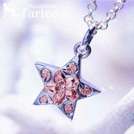スターハワイアンジュエリーペンダント ネックレス ピンクゴールドプルメリア(花)彫り hoku STAR FOREVER