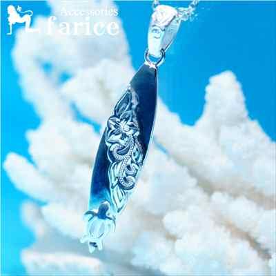 プルメリア(花)&スクロール(波)&ホヌ(海がめ) 立体型モチーフ装飾 サーフボードデザイン メンズ ハワイアンジュエリー シルバー925 ペンダント ネックレス