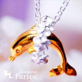 ゴールドカラードルフィン(イルカ)&プルメリア(花) フラワーレイ装飾 レディース ハワイアンジュエリー シルバー925 ペンダント ネックレス