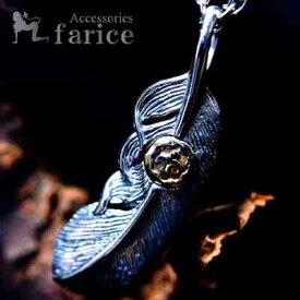 フェザー(羽)モチーフ K14(14金)コーティング イーグル(鷲)レリーフ ワンポイント装飾 メンズ インディアンジュエリー シルバー925 ペンダント ネックレス