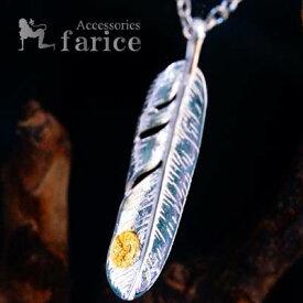 イーグルフェザー(鷲の羽)モチーフ ココペリ(精霊) イエローゴールドカラー・ワンポイント装飾 メンズ インディアンジュエリー シルバー925 ペンダント ネックレス