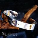サン(太陽)・ワンポイント装飾 イエローゴールドコーティング 銀光沢鏡面仕上げ メンズ インディアンジュエリー シル…