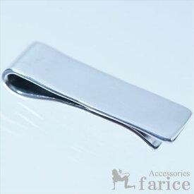 鏡面仕上げ 裏面アラベスク彫り 小型シンプルデザイン シルバー製マネークリップ
