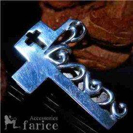 クロス(十字架)&アラベスク アシンメトリーデザイン 裏面透かしトライバル メンズ シルバー925 マネークリップ