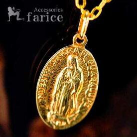 ルード系 グアダルーペの聖母・マリア/天使の祝福メダイ イエローゴールド仕上げ メンズ&レディース シルバー925 ペンダント ネックレス