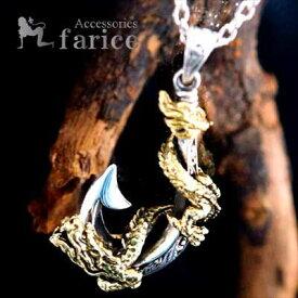 和柄 龍と釣り針(スパイラル・ドラゴン&フィッシュフック)立体装飾 ブラック燻し葉柄彫り シルバー&ブラスゴールド・バイカラー シルバー925 メンズ ペンダント ネックレス