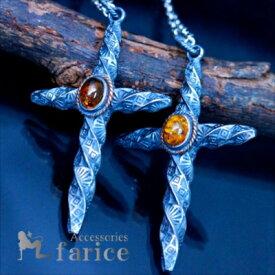 シルバーアクセサリー 天然石 アンバー 琥珀 クロス 十字架 青海波 スクリュー メンズ ペンダント ネックレス【濃い色/薄い色】