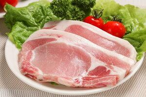 【冷凍】ファーマーズファクトリー 北海道放牧豚ロース厚切り 200g