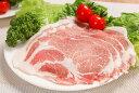 【冷凍】ファーマーズファクトリー 北海道放牧豚肩ロースしょうが焼き用 170g