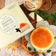 軽井沢絶品チーズケーキ