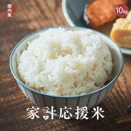 10kg送料無料平成30年産新潟県産ブレンド米HIBARI